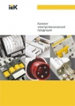 Технические каталоги IEK